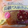 ついにヤマザキのパン祭りに参加
