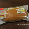 セブンイレブンのあの美味しいコッペパンに新商品!  コッペパン(ハムカツ&たまご)感想レビュー