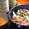 【オススメ5店】西宮・芦屋・宝塚(兵庫)にあるワインバーが人気のお店