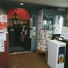 居酒屋 四季の蔵 本店 / 札幌市中央区大通西4丁目 新大通BLD. B1F