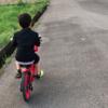 子どもと自転車行動するときに気をつけるところ、危険な箇所