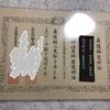 【看護学生】看護師免許証のおすすめの保管方法を紹介!!