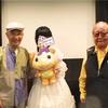 満田かずほ監督 お誕生日上映会 in シネマノヴェチェント