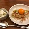 Tofu - egg yolk sauce