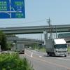 みそ焼きうどんとモーレツ紅茶―トラック運転手が生み出した国道1号線亀山周辺の食文化―