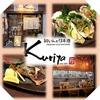【オススメ5店】奈良市(奈良)にある魚料理が人気のお店