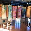岐阜現代美術館 と 世界のタイル博物館