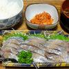 今日の食べ物 夜食に鰺の刺身