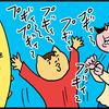 【子育て漫画】小学生の言い放つ「ブタ」の破壊力