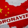 中国の野望?