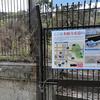 琵琶湖疎水 第1第2疎水合流地点