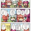 『ますますマンガで分かる! Fate/GrandOrder』第58話:仲間意識