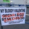my bloody valentine 2018年夏 ~豊洲単独公演&SONIC MANIA~
