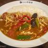 夏野菜もりもりで美味しい「チキンと夏野菜カレー【CoCo壱番屋】」を食す