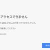 ワイルドカードDNSは nip.io が良い
