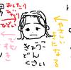 天堂きりん作 漫画『きみが心に棲みついた』がドラマ化するって!!