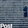【映画レビュー】『ペンタゴン・ペーパーズ/最高機密文書』
