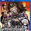 「好きなゲームの話をしよう」.hack//G.U. Last Recodeプレゼンテーション