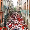 サン・フェルミンの牛追い祭り┃スペイン、パンプローナへの旅