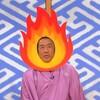 マツコはテレビの自虐である:先週みたテレビ(6月6日~12日)