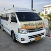 バンコクから「ホアヒン」へバンで移動【タイ旅行 ホアヒン】