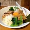 【今週のラーメン2763】 麺屋 まいど (東京・阿佐ヶ谷) 油そば 大