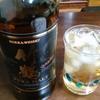 焼酎・ウイスキーは「エンプティカロリー」を実感!比較すると「ワイン」が上等か?