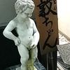 JR敦賀駅のトイレにある しょんべん小僧