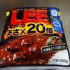 【辛いじゃなくて痛い】コンビニでビーフカレー「LEE」の辛さ20倍を買って食べてみた感想