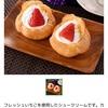 ファミマ新作予告! (2月16日発売商品)