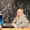 ブログの書き方を調べていたらネットの世界を知ってしまった