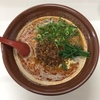 担々麺 信玄(大阪針中野)