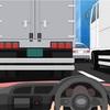 トラックなどの後方を走行する際には注意