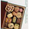 人気インスタグラマーのアイスボックスクッキーレシピ本
