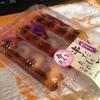 みたらしだんご@ヤマザキ製パン