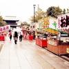 川崎大師の初詣は混雑が激しい!駐車場と厄除けはどのくらい待つ?