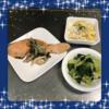 ★動画つき★夕飯【ローテーション献立26】鮭のムニエル・豆腐のツナグラタン・青梗菜の磯辺あえ