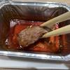 浜松市 焼肉食べ放題カルビッシュ 秋メニューのトリュフチーズとボルチーニバターソースが美味すぎ!