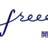【freee】5分で開業届作ったったwwwwwwww