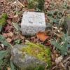 [三角点]★窟太郎山(一等三角点、点名:窟太郎山)標石