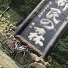 【ロードバイク】外練: 団子未遂練 164km、半年前の本気より今の手抜き
