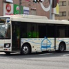 グローバル交通 No,648