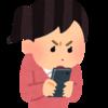 【アドセンス】こわい漫画の広告をブロックしてやった!爽快!!