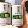 【商品レビュー】緑でサラナの効果を徹底検証!