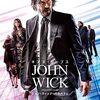 『ジョン・ウィック:パラベラム』あらすじネタバレ解説!日本人板前暗殺者の感想/キャスト考察,シューティング格闘のラスト