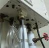 江別市 壁掛けボイラー 内部漏水修理