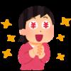 ポイントサイト【ゲットマネー】の商品モニター案件を解説~初心者でも簡単・主婦にこそおススメ!~