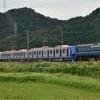 第995列車 「 甲116 首都圏新都市鉄道 TX-3000系(81編成)の甲種輸送を狙う 前編 」