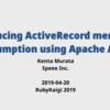 RubyKaigi 2019: Reducing ActiveRecord memory consumption using Apache Arrow