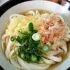 がっちり固い麺がウリ @桑島製麺所